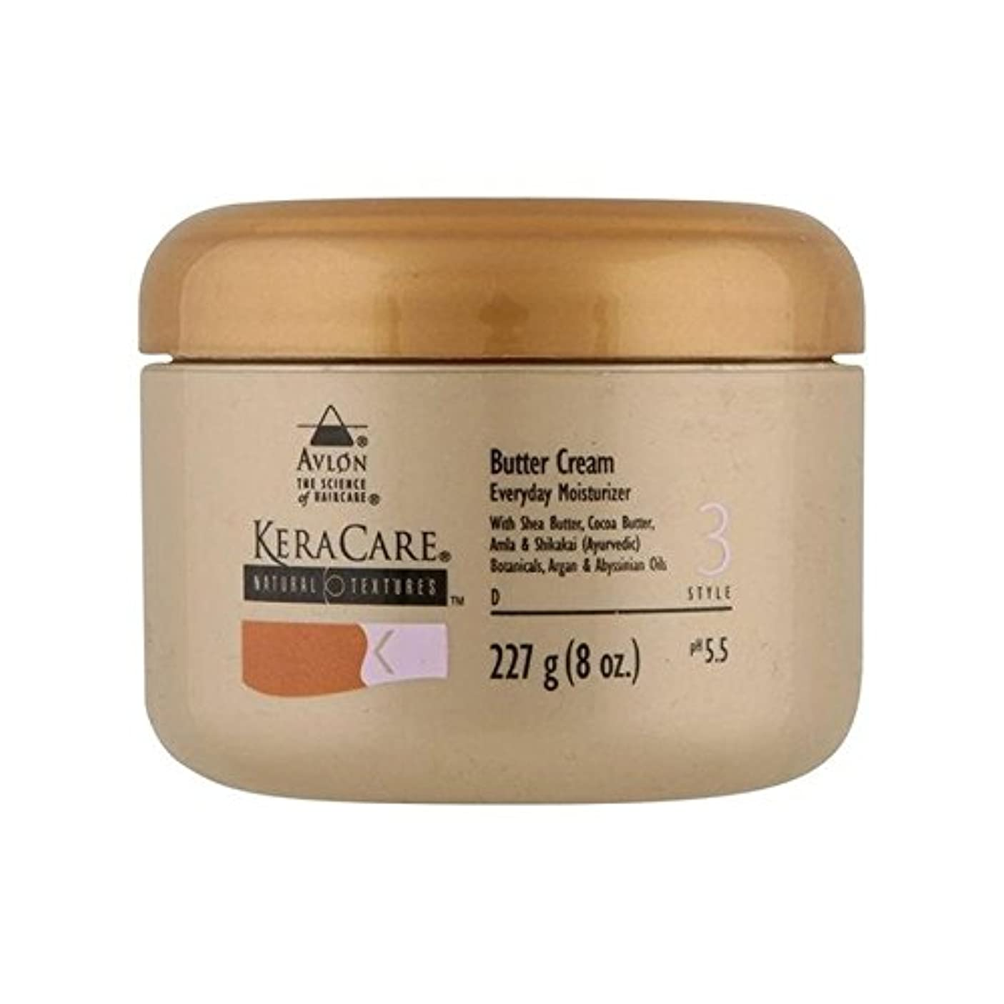 活気づけるラベンダー優先Keracare Natural Textures Butter Cream 227G - 自然な質感バタークリーム227グラム [並行輸入品]