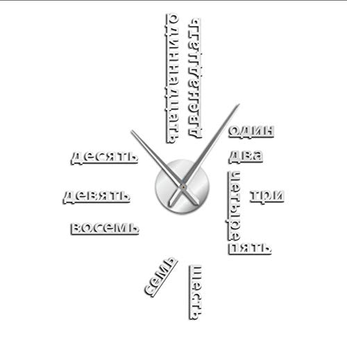 LAYYYQX wandklok cijfers klok babykamer decoratie kleuterschool klok Russisch