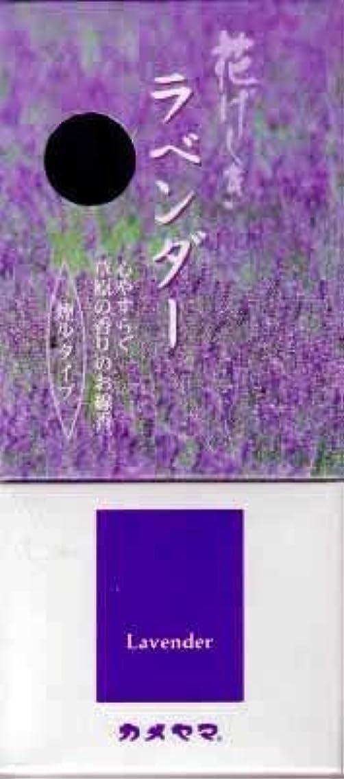 トラップコミット信号カメヤマ 花げしき ラベンダー心やすらぐ草原の香り140G