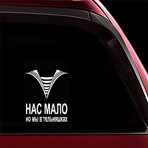 Car Sticker Car Decal We are Few But We are Wearing Vests Text Pattern Car Stickers Car Body Window Door Rear Windshield