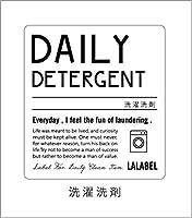 Lalabel<詰め替え容器・リメイク ラベルシール>選べるラベル単品ランドリー用 スタイリッシュデザイン 洗濯洗剤・柔軟剤・各種洗剤シール (洗濯洗剤)
