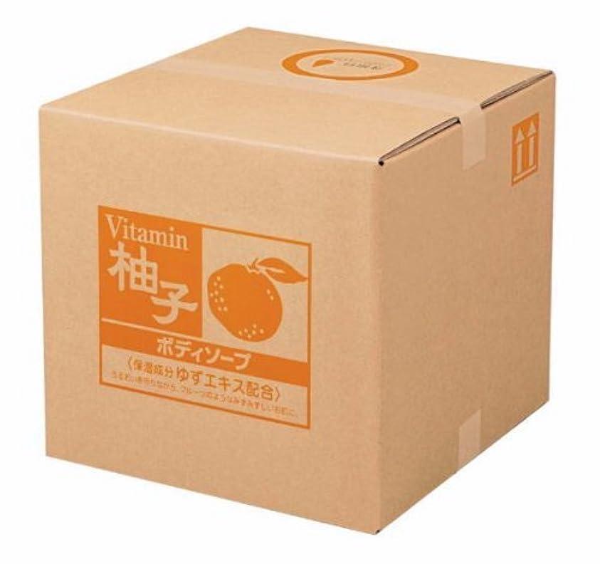 ブルゴーニュ平らなナインへ熊野油脂 業務用 柚子 ボディソープ 18L