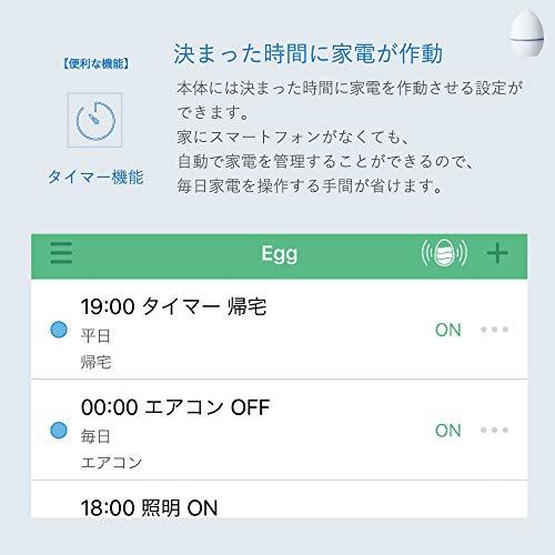 KINGJIM(キングジム)『Egg(エッグ)(EG10)』