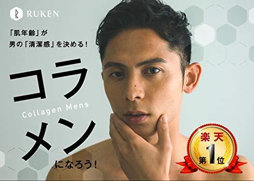 男性用シートマスクメンズコスメフェイスパック25枚入りRUKENルウ研究所コラメン