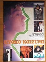 1987年 小泉今日子 カレンダー 保管品 コレクション