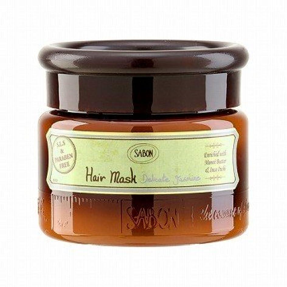 褐色とにかく占めるサボン(SABON) ヘアマスク デリケート ジャスミン 200ml[並行輸入品]