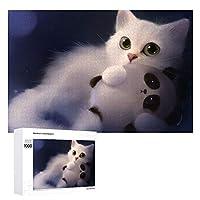 ジグソーパズル 1000ピース 木製 パズル かわいい 漫画の猫 ピクチュアパズル Picture puzzle おもちゃ ウォールアート 壁飾り 壁掛け ポスター アートフレーム ギフト プレゼント 知育減圧 オフィス インテリア 50x75cm