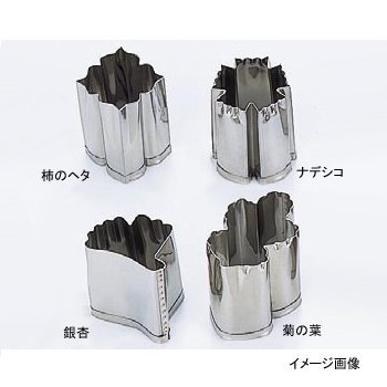 EBM 18-8 手造り業務用 抜型 秋 柿のヘタ バラC