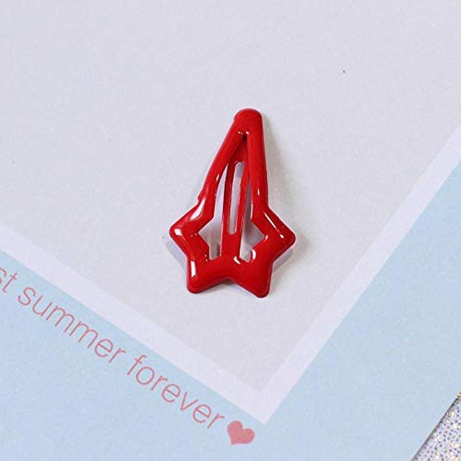 追い出すブルダースHuaQingPiJu-JP ファッションシンプルなキャンディカラー子供のヘアピン便利なヘアクリップ(赤)