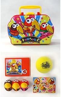 森永チョコボール おもちゃのカンヅメ キョロちゃんズおでかけ缶