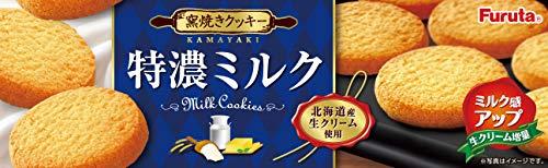フルタ製菓 特濃ミルククッキー 12枚 ×20箱