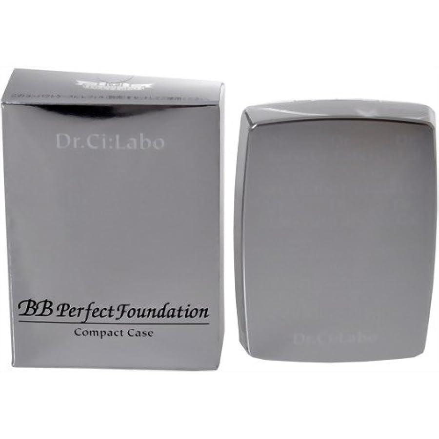 キリマンジャロ小売デッキドクターシーラボ BBパーフェクトファンデーション ホワイト377プラス コンパクトケース