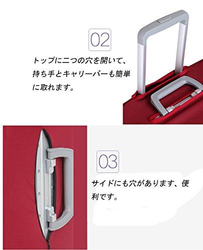 usuidjl『スーツケースカバー無地伸縮素材』