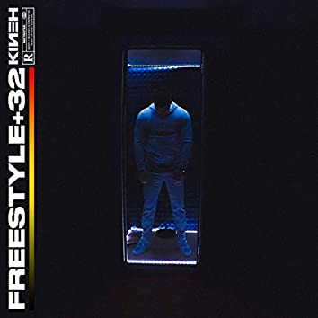 Freestyle +32