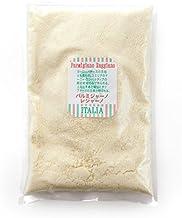 パルメザンチーズ200g パルミジャーノ レッジャーノ100%使用 無添加 セルロース不使用...