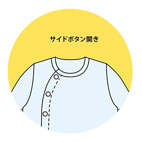 [ベルメゾン]パジャマボーイズ前開き半袖腹巻付きスナップボタングリーン80