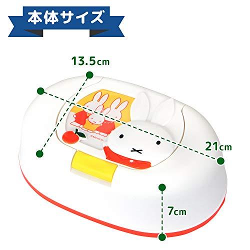 『レック miffy フォトフレーム付 おしりふきケース (100%食用成分 おしりふき 70枚入) 日本製』の6枚目の画像
