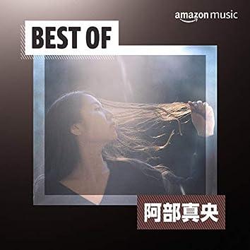 Best of 阿部真央