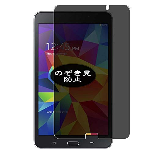 VacFun Anti Espia Protector de Pantalla, compatible con Samsung Galaxy Tab 4...