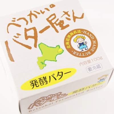 発酵バター 100g×6個 べつかい乳業 北海道産 贈答品 お取り寄せ