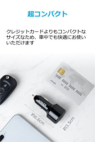 AnkerPowerDriveSpeed+2-1PD&1PowerIQ2.0(PowerDelivery&PowerIQ2.0対応2ポートカーチャージャー48W)iPhone/iPad/Galaxy/Xperiaその他Android各種対応