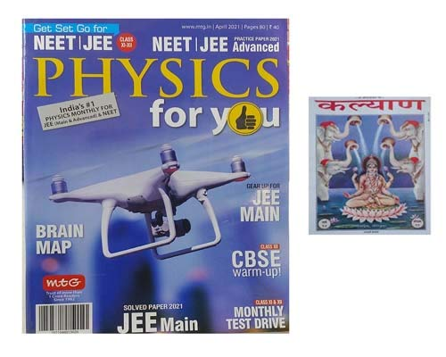 Physics For You April 2021 Monthly Magazine With Kalyan Free