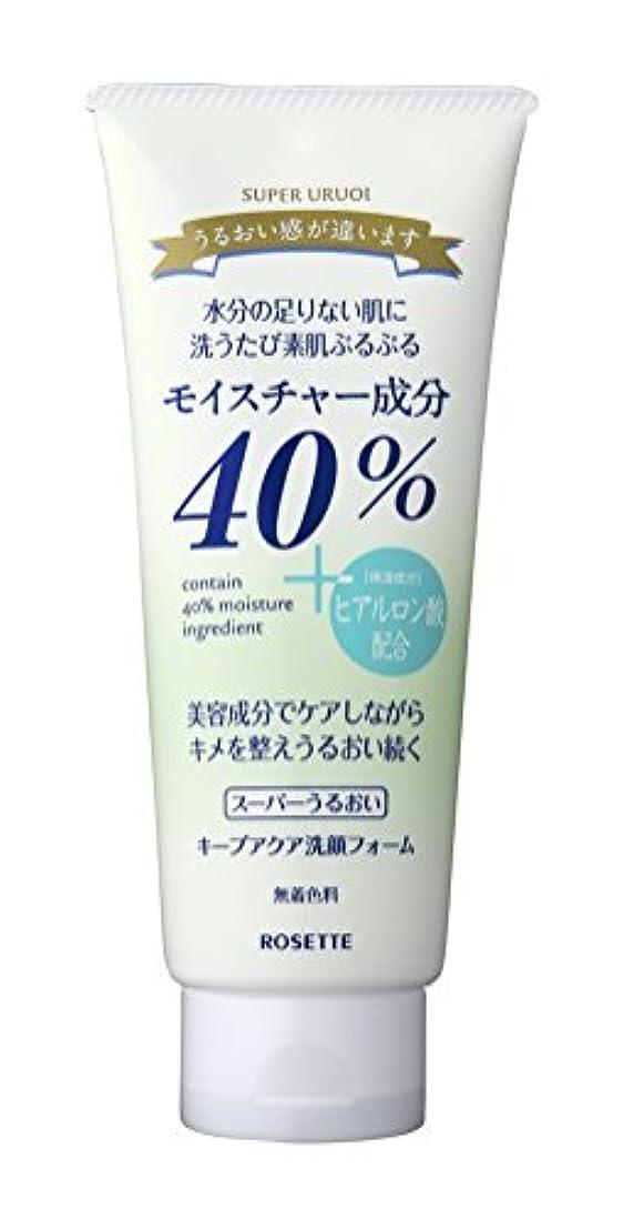 めったに大邸宅金銭的40%?????うるおいキープアクア洗顔フォーム