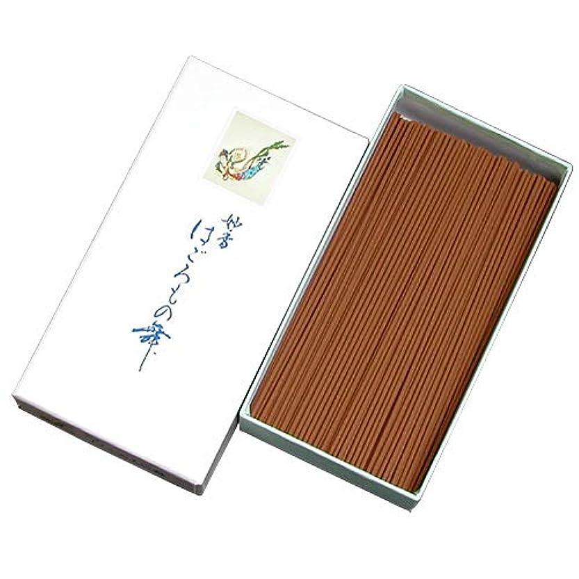秋事前それ家庭用線香 はごろもの舞(箱寸法16×8.5×3.5cm)◆一番人気の優しい香りのお線香(大発)
