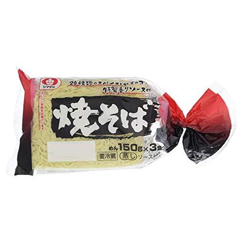 [冷蔵] シマダヤ 3食焼きそばソース付き477g(めん150g×3)【10パック】