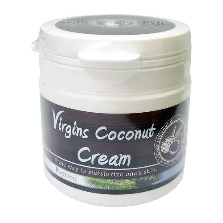 出くわす砂の新しい意味ヴァージンココナッツクリーム 150g