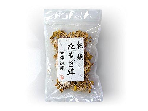 乾燥たもぎ茸 12g 北海道産きのこ(幻のキノコ 乾燥タモギタケ)長期保存が可能な食材干しタモギダケ