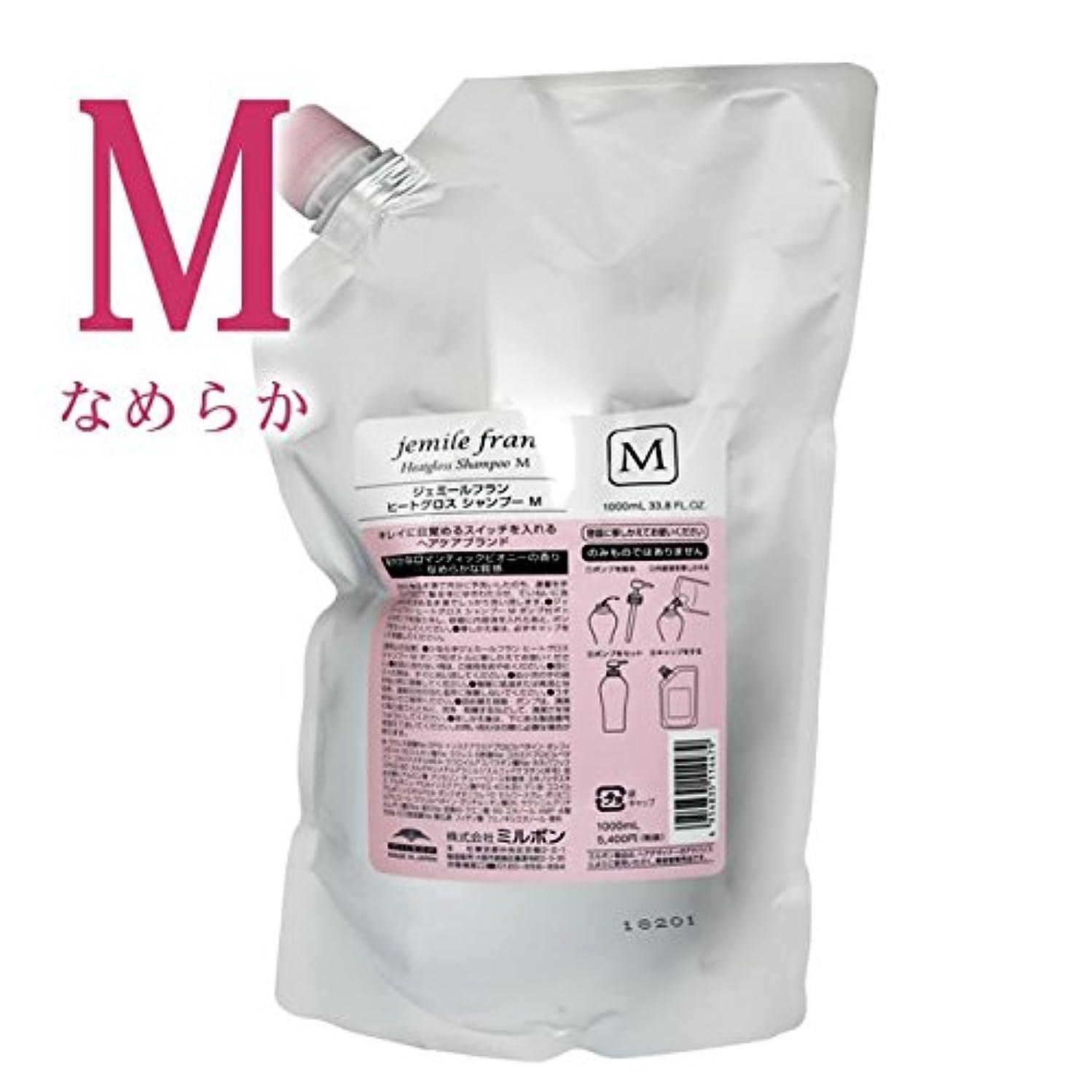 織る拮抗修正するミルボン|ジェミールフラン ヒートグロス シャンプーM 1000ml (詰替用)