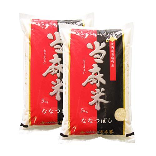 当麻産 ななつぼし 10kg (5kg×2袋) 白米 北海道米 令和2年産 送料無料 せーる!
