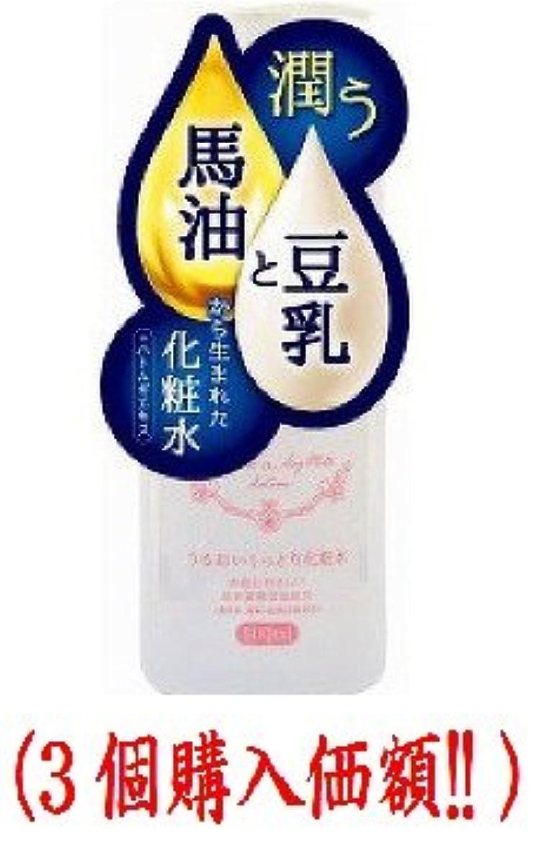 痛み鈍い良心的馬油と豆乳の化粧水(500mL)(3個購入価額)