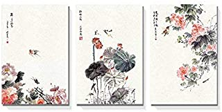 wall26-3 Panel Canvas Wall Art - Chinese Ink Painting of Flowers and Birds - Giclee Print Gallery Wrap Modern Home Decor Ready to Hang - 16