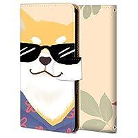GRATINA KYV48 ケース 手帳型 カバー スマホケース おしゃれ かわいい 耐衝撃 花柄 人気 純正 全機種対応 WX001-サングラスの秋田犬 アニメ かわいい アニマル 8942152