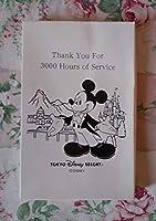 委託品*東京*リゾート*フォトスタンド*写真立て*Thank You For 3000 Hours of Service*キャスト**ビニール