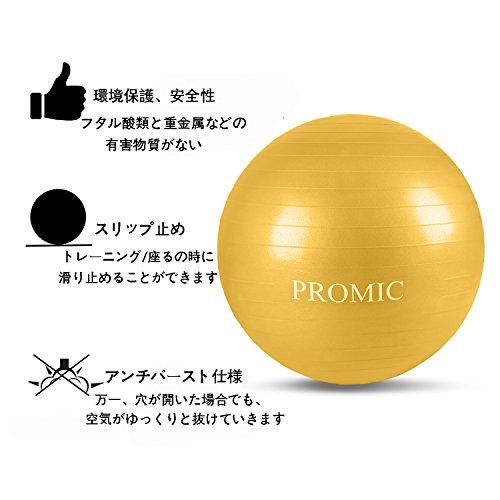 PROMICバランスボール45/55/65/75/85cm8色プロフェッショナルグレードフットポンプ付きアンチバーストヨガボールエクササイズボール