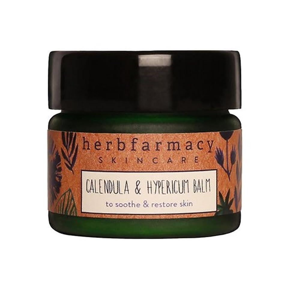 味寝具暗唱するハーブファーマシー (herbfarmacy) カーミング バーム 〈フェイスバーム〉 (20mL)