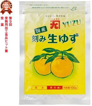 築地丸中 冷凍 刻み生ゆず 100g 香り最高! ゆず ユズ 柚子