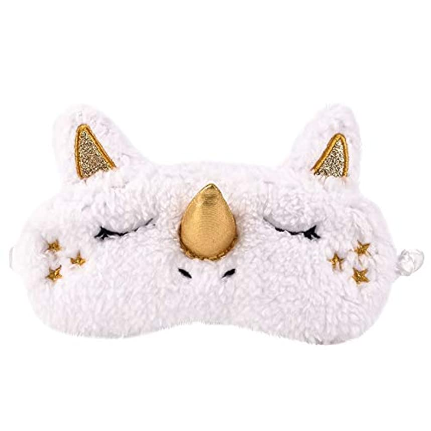 NOTE かわいいユニコーンデザイン通気性睡眠アイカバーぬいぐるみ軽量アイマスクオフィストレイン昼寝アイシェード目隠し睡眠補助0