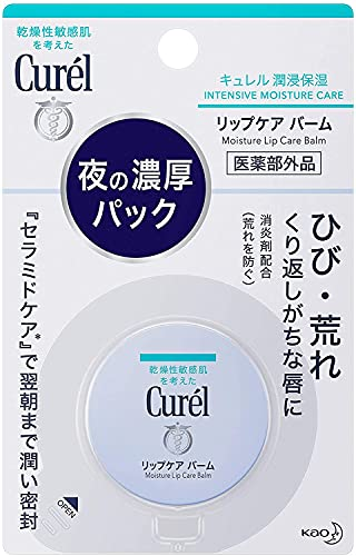 【花王】キュレル リップケア バーム 4.2g (医薬部外品) ×5個セット