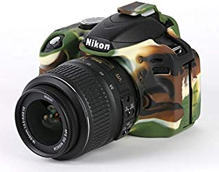 Easy Cover Camera Case For Nikon D3200 (Camouflage)