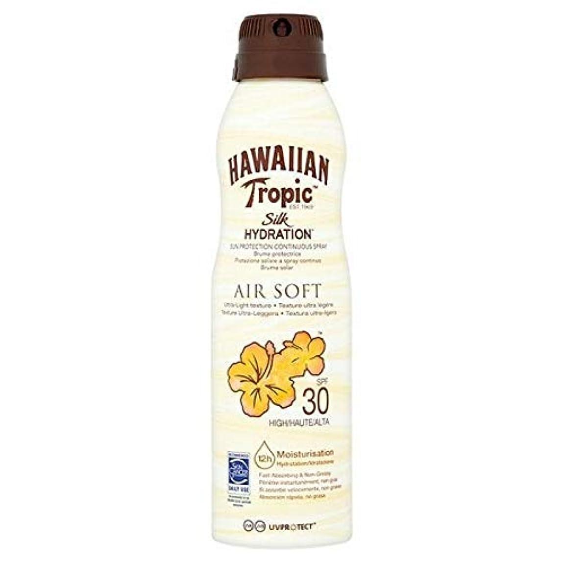 攻撃的終了する圧縮する[Hawaiian Tropic ] H /向性絹水和エアガン連続スプレーSpf30の177ミリリットル - H/Tropic Silk Hydration Airsoft Continuous Spray SPF30 177ml [並行輸入品]