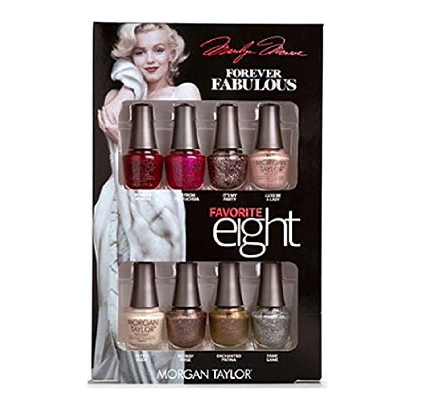 インゲン鼓舞するセクタMorgan Taylor - Forever Fabulous Marilyn Monroe - Mini 8 Pack - 5 mL / 0.17 oz Each