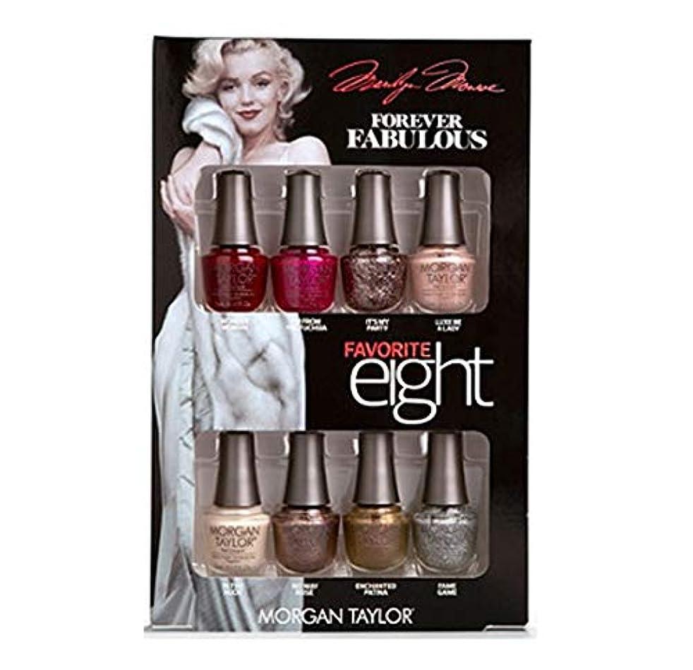 リル周術期水星Morgan Taylor - Forever Fabulous Marilyn Monroe - Mini 8 Pack - 5 mL / 0.17 oz Each