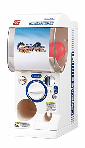 Official Bandai gashapon machines