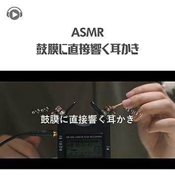 ASMR - Deep earcleaning reaching your eardrums -