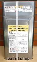 日本ペイント ファイン浸透造膜シーラー 15kgセット