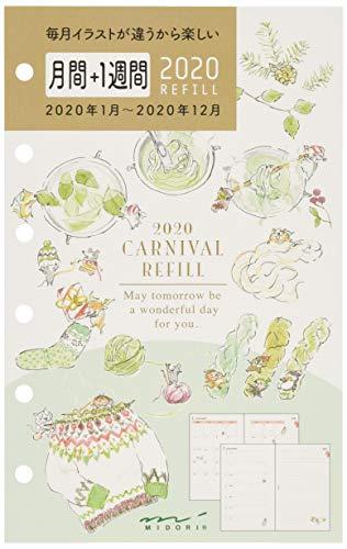 デザインフィル ミドリ 手帳 リフィル 2020年 B7 ウィークリー ミニ6穴 カーニバル柄 32175006 (2020年 1月始まり)